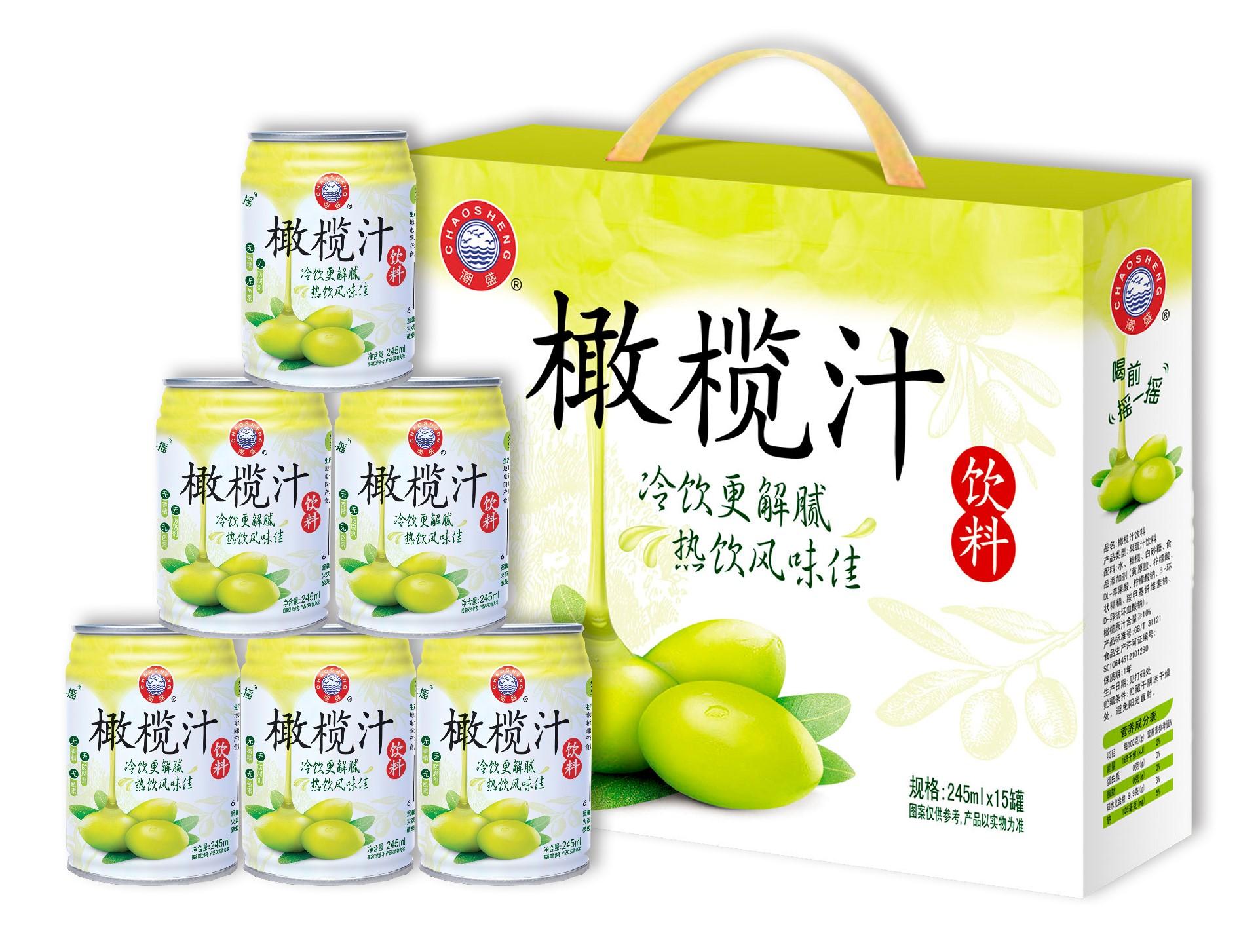 新品上市——橄榄汁